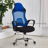 Rl880 New Model Racing Style High Back Office Chair