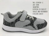 Fly Knit Upper Children Sport Shoes with Good Price