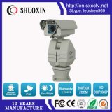 Freeway 30X Zoom 2.0MP HD IP PTZ CCTV Camera