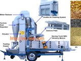 Cocoa Coffee Paddy Cleaner Cleaning Processing Machine
