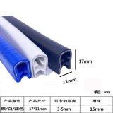 Car Door Rubber/PVC Edge Trims with Built-in Steel Belt