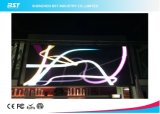 Hot Sell P4.81 Indoor Rental LED Display Screen for Concert