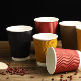 Hot Sell Ripple Courrgated Wall Double Wall Coffee Paper Cup