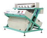 High Performance Competitieve Price Rice Color Sorter Machine