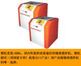 SMT Mixing Machine for Solder Paste Solder Paste Mixing T186