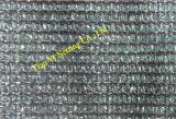 UV Protection Shade Net (AN100S-AN250S)
