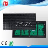 P10 White Outdoor SMD LED Module