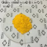 Middle Chrome Yellow Pigment Yellow 34