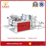 Automatic Bottom Seal Bag Making Machine