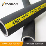 4sh High Pressure Spiral Reinforced Rubber Hydraulic Hose with Fitting