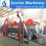 Waste Plastic PP PE Film Bag Crushing Washing Drying Recycling Machine