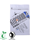 Ziplock Box Bottom Cheap Custom Plastic Bag Manufacturer From China