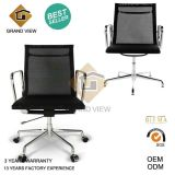 Eames Black Mesh Executive Chair (GV-EA117 mesh)