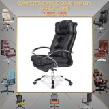 Chinese Office Ergonomic Leather Swivel Executive Massage Chair