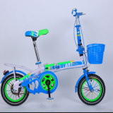 Good Sales Children Bike Ly-Hc03