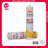 High Performance Neutral Weatherproof Adhesive Silicone Sealant (WMQ-793)