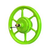 Fluorescent Green 20 Inch 300W Smart Electric Bike Hub Motor Witch Engaged Wheel