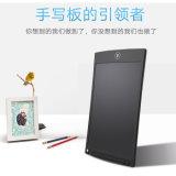 8.5inch 10inch 12inch LCD writing board