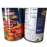 Canned Food Broad Beans 2015