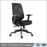 Commercial Furnitur Computer Swivel Ergonomic Executive Mesh Office Chair (0817M)