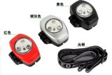 3 LED Mini Head Light Lamp Headlamp Headlight