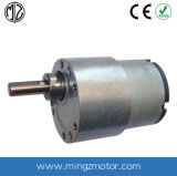 3V 6V 12V 24V DC Micro Gear Motor with All Metal Gears for Currency Detector