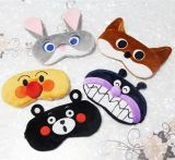 Soft Stuffed Plush Cartoon Eyemask