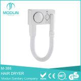 Hair Dryer Hotel & Family Hair Dryer, Blow Hair Dryer, Electric Hair Dryer (wall-mounted hair dryer, hotel hair dryer)