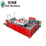 Rice Bag High Speed Cutting Sewing Machine