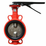 Concentric API/ANSI/DIN/JIS Metal Seat Wafer Butterfly Valve