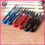 Hot Selling Supplier Color Handle Yarn Cutting Scissors