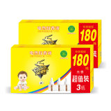 Goldeer Electrothermal Mosquito Repellent Incense Liquid