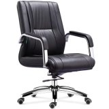 Leather Office Executive Computer Staff Chair (206B)