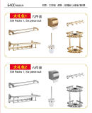 Hot Chinese Products Wholesale Bathroom Accessories Set Bathroom Towel Rack Chrome Accessory 6400 Series