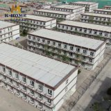 Prefab Labor Camp Complex Container Apartment Portable Steel House
