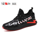 2019 New Men's Leisure Sports Flying Mesh Shoes Are Comfortable, Breathable and Wear-Resistant