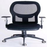 PU Leather Swivel Office Chair Executive Staff Computer Gaming Chair