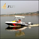 Super Speed Boat with Competitive Price