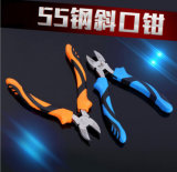 Insulated Manual Diagonal Cutting Pliers, Anti-Skid Side-Cutting Pliers