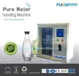 Water Vending Window (A-43)