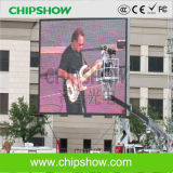Chipshow P16 LED Outdoor Rental Display