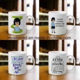Ceramic Mug Manufacture, Wholesale Porcelain Mug/Cup, Stoneware Mug Factory