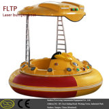 Original Manufacturer Small Lake / Beach Bumper Boat for Adult