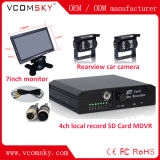 128g SD Mobile DVR 4 Channels Vehicle Video Recorder