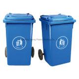 120L Kitchen Garbage Can Recyclable Trash Bin Plastic Wastebin for Sale