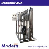 Turn-Key Project of Milk Pasteurization Machine