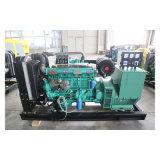 Top Quality 100kw Diesel Generator Set