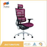 Heated High Back Luxury Office Chair