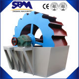 China High Capacity Sand Washing Machine Price