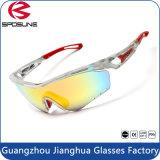 Hot Sale UV400 Outdoor Sports Eyeglasses
